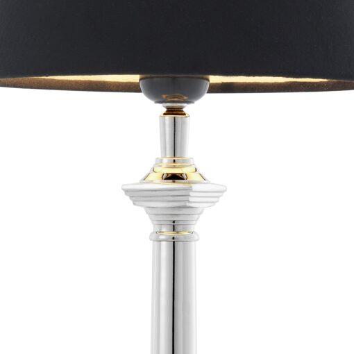 Настольная лампа COLOGNE S