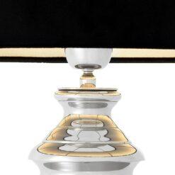 Настольная лампа TROPHY