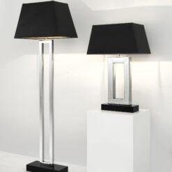 Напольная лампа ARLINGTON