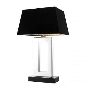 Настольная лампа ARLINGTON