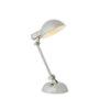 Настольная лампа NAVY