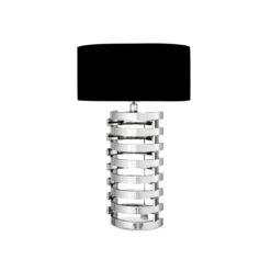Настольная лампа BOXTER L
