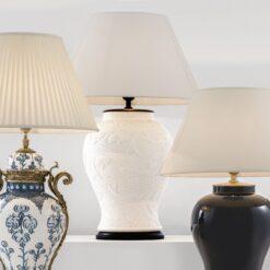 Настольная лампа DUPOINT