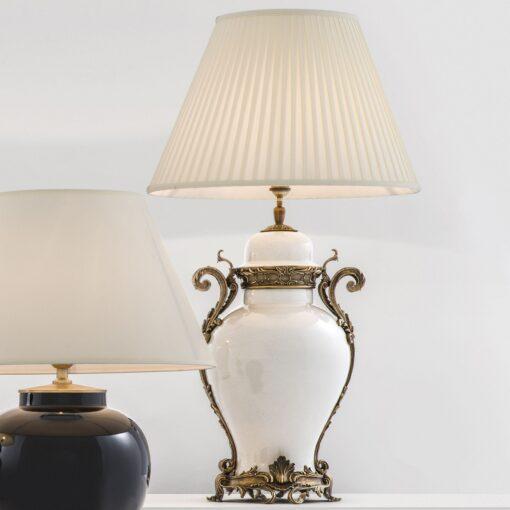 Настольная лампа ARMAND