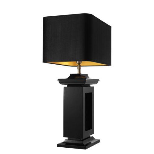 Настольная Лампа MANDARIN