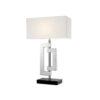 Настольная лампа LEROUX