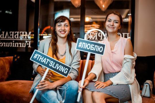 День рождения первого в России интерьерного салона That's Living