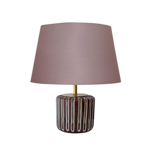 Настольная лампа SKYE