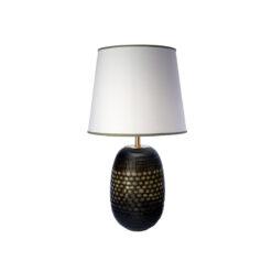 Настольная лампа Leyte