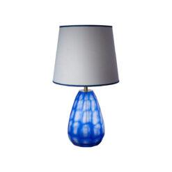 Настольная лампа THURSTON