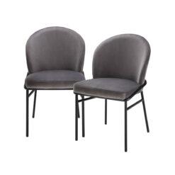 Набор из двух обеденных стульев WILLIS