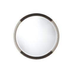 Зеркало Devona Circular