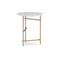 Приставной столик CONCENTRIC