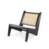 Кресло AUBIN Чёрный